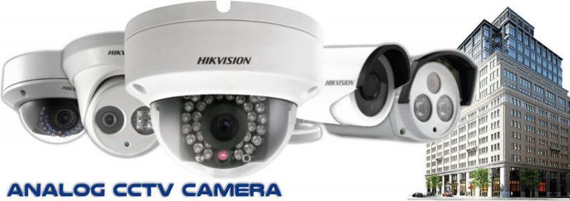 Hikvision-Analog-Camera